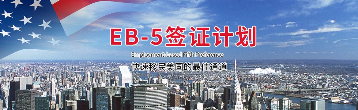 美国项目banner